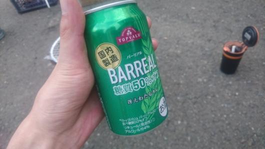 トップバリュの(第3の)ビールで乾杯
